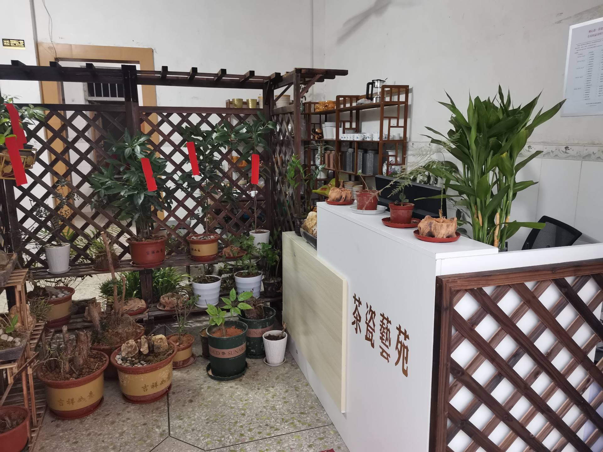 茶瓷艺苑:茶派网首家线下茶事活动空间一览