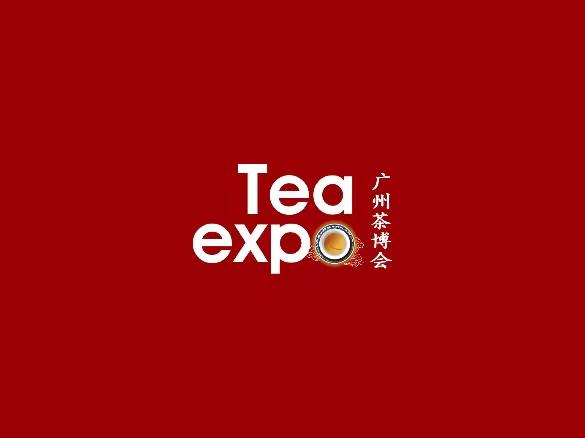 广州茶博会