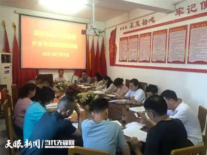 """""""中国茶叶第一县""""再创新绩!湄潭上半年茶叶外贸出口同比增长390%.."""